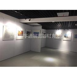黄山博物馆无缝展板-宇通展览器材(在线咨询)图片
