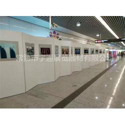 滁州酒店无缝展板-宇通展览器材1图片