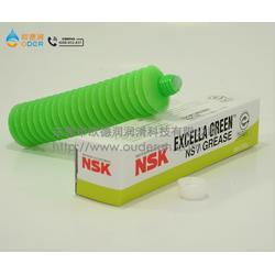 日本NSK NS7 润滑油脂图片