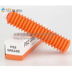 日本NSK PS2 润滑油脂图片