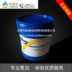 美国NYE 362F稠化剂类型钙基润滑脂图片
