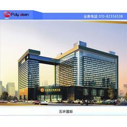 酒店智能客控系统-大连酒店智能客控系统服务商-东方朗利图片