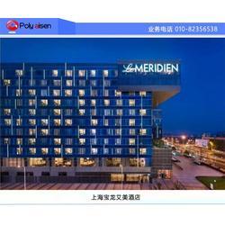 酒店智能客控报价|酒店智能客控|东方朗利图片