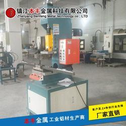 镇江本丰金属厂家-教室黑板显示屏边框厂家图片