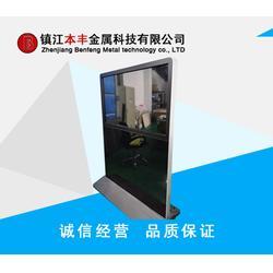 液晶显示屏铝外壳,镇江本丰金属厂家,液晶显示屏铝外壳规格图片
