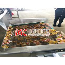 明超公司,卤味食品包装袋风干机厂家,卤味食品包装袋风干机图片