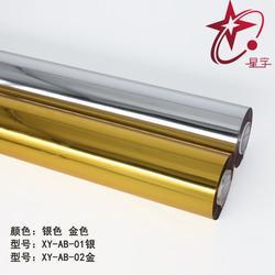 植绒布烫金纸 星宇无胶金银系列 烫金纸电化铝亮度高图片
