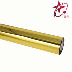 星宇大量销售一级过塑金色电化铝 opp PVC 薄膜通用型烫金纸图片