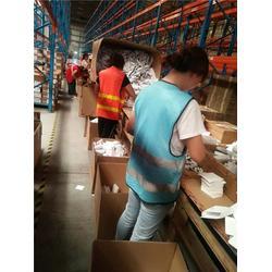 物流平安娱乐装卸工-装卸工-上海捷昕物流有限平安娱乐(查看)图片