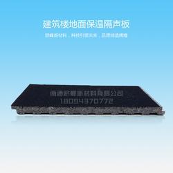 建筑楼地面保温隔声板 保温隔音垫板 浮筑楼板保温隔音板图片