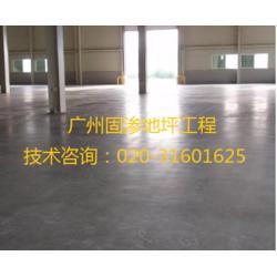 金属地面硬化剂 金刚砂耐磨地坪 Sikafloor2 SynTop-1图片