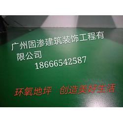西卡 262 AS N 双组份导静电环氧涂料 防静电地坪图片
