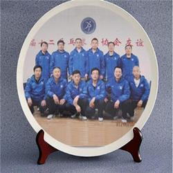 纪念盘定制 纪念盘设计方案 陶瓷纪念奖品图片