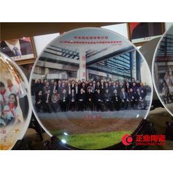 陶瓷奖盘 手绘纪念盘 战友纪念盘提供图片