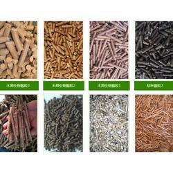 颗粒,乐川生物颗粒燃料厂,生物质颗粒哪家便宜图片