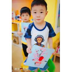 杭州早教教育顾问 早教教育 迪卡教育(查看)图片