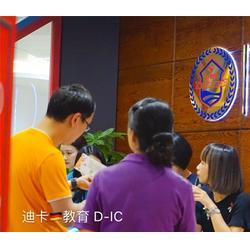 迪卡教育(图)、杭州早教机构、早教图片