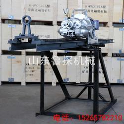 供应KHYD155煤矿用岩石电钻煤矿探水探瓦斯钻机25米图片