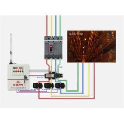 5G电弧监测-串联?#25910;?#30005;弧监测-盾王可视消防平台(优质商家)图片