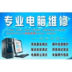 思维特电脑维修,笔记本电脑维修,江汉电脑维修图片