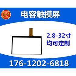 电容屏说明,银江智控电子(在线咨询),重庆电容屏图片