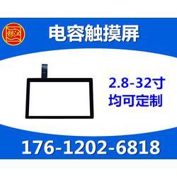 电容屏定制|盘锦电容屏|广州银江电阻屏厂家(查看)图片