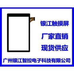 电容屏多点触控-怀远电容屏-大尺寸电容触摸屏厂家(查看)图片