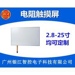 电阻屏厂家|呼伦贝尔电阻屏|广州银江电阻屏厂家(查看)图片