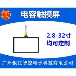 触摸屏游戏机-端州触摸屏-广州银江电容屏厂家图片