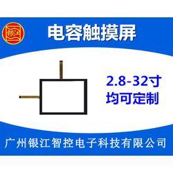 广州银江触摸屏厂家-10寸触摸屏生产厂家图片