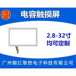 触摸屏42寸-福州触摸屏-大尺寸电容触摸屏厂家(查看)