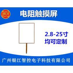 触摸屏芯片-广州触摸屏厂家直销-靖西触摸屏图片