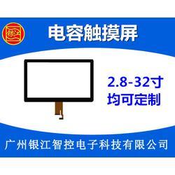 苹果的触摸屏-闸北触摸屏-广州银江触摸屏厂家图片
