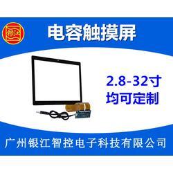 虎林触摸屏-小尺寸电容触摸屏厂家-防爆触摸屏图片