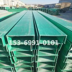 厂家厂价直销质量好规格全优 托盘式阻燃玻璃钢桥架图片