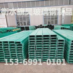 工厂现货 低玻璃钢桥架玻璃钢电缆桥架图片