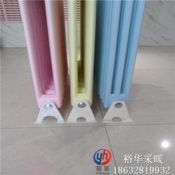 QFGZ206钢管柱型钢二柱暖气片报价、参数裕华采暖图片