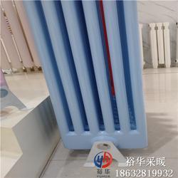 QFGZ606家用钢六柱暖气片描述 报价、参数 裕华采暖图片