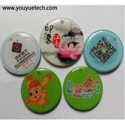 id钥匙扣卡报价-广州优悦(在线咨询)海珠区id钥匙扣卡