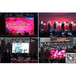 艾欧光电(图)_led显示屏厂家_江苏显示屏图片