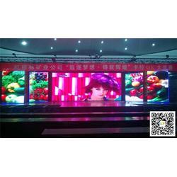 led户外广告屏_东海广告屏_艾欧光电广告屏图片