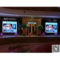 商場led廣告屏|贛榆廣告屏|艾歐光電廣告屏圖片