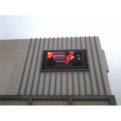 显示屏厂家(图)-led显示屏租赁-南通显示屏图片