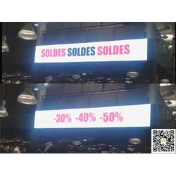沭阳显示屏-LED全彩显示屏-艾欧光电(优质商家)图片