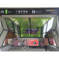 东海显示屏,艾欧光电显示屏厂家,户外广告显示屏图片