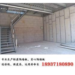 河南防水隔墙板报价多少 ,【立之源】,漯河防水隔墙板图片