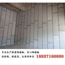 【立之源】,河南新型隔墙板材料有哪些 ,商丘隔墙板图片