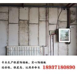 河南防火隔墙板哪家好(立之源)三门峡防火隔墙板图片