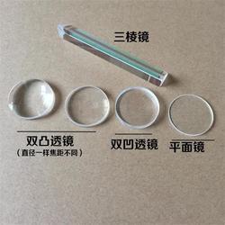 激光保护镜片厂家-晶亮光电(在线咨询)-激光保护镜片图片