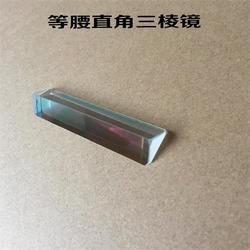 北京聚焦透镜厂家-晶亮光电-聚焦透镜厂家图片